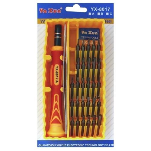 Набор инструментов YA XUN YX-8017A