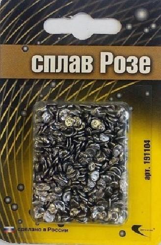 Сплав Розе ВЕКТА 21 ВЕК блистер 100г