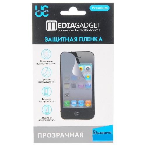 Защитная пленка MEDIA GADGET для Samsung S5230/S5233