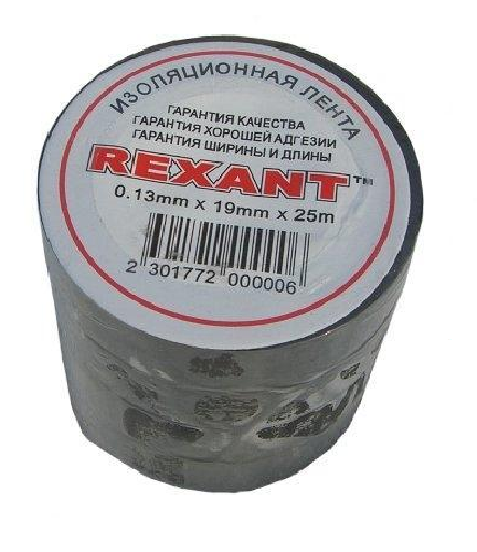 Изоляционная лента REXANT 0.13мм х 19мм х 25м черная