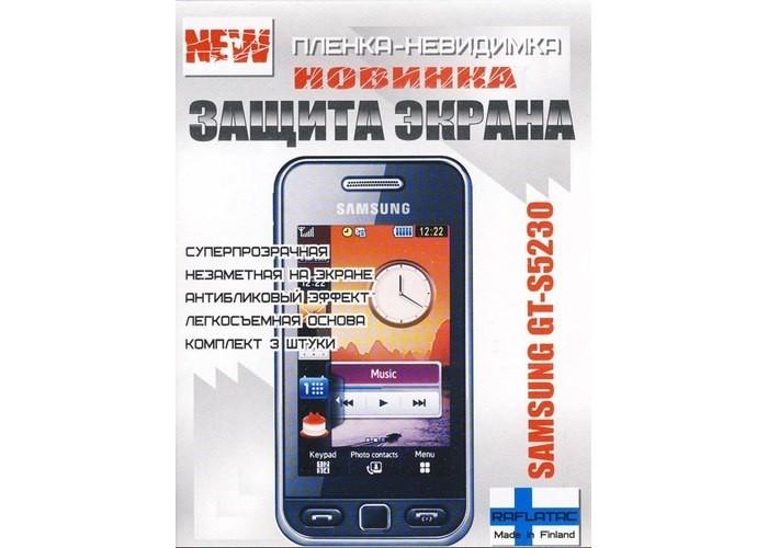 Защитная пленка RAFLATAC для Samsung S5230