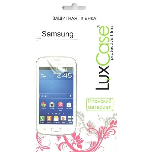 Защитная пленка LUX для Samsung i9003 глянцевая