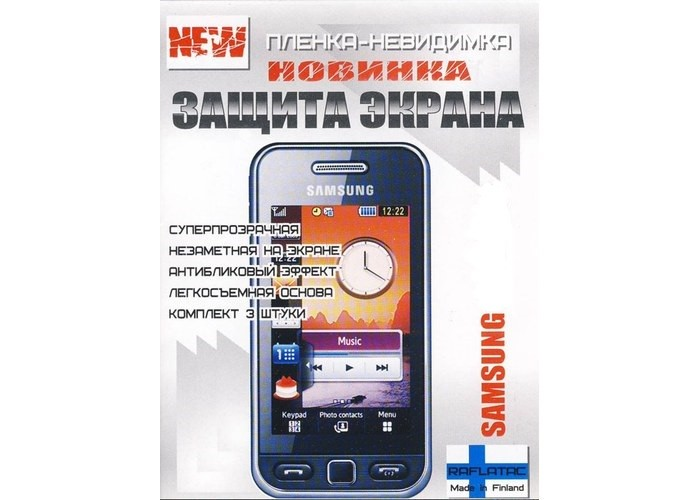 Защитная пленка RAFLATAC для Samsung S5250