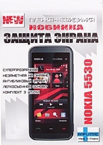 Защитная пленка RAFLATAC для Nokia 5530
