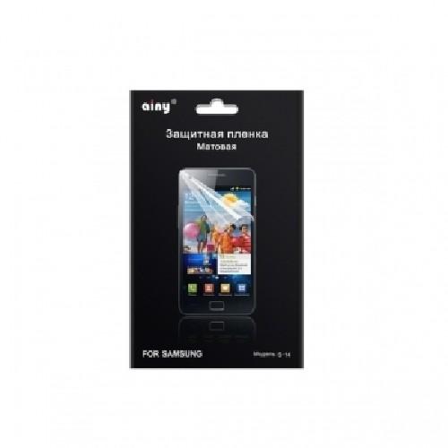 Защитная пленка AINY для Samsung S5560 Omnia матовая