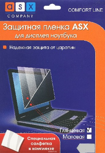 Защитная пленка ASX для ноутбука 15.6 дюймов глянцевая