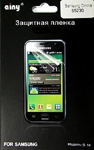 Защитная пленка AINY для Samsung S5230 Omnia зеркальная