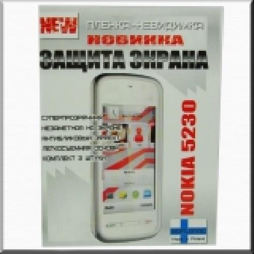 Защитная пленка RAFLATAC для Nokia 5230 3 в 1
