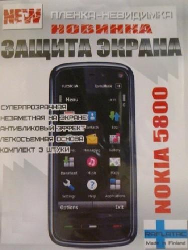 Защитная пленка RAFLATAC для Nokia 5800 3 в 1