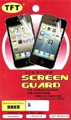 Защитная пленка TFT для Samsung S5620 зеркальная