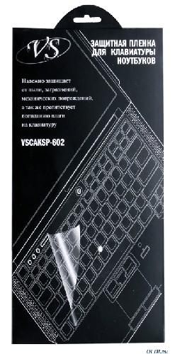 Защитная пленка VS VSCAKSP-602 для клавиатуры ноутбука