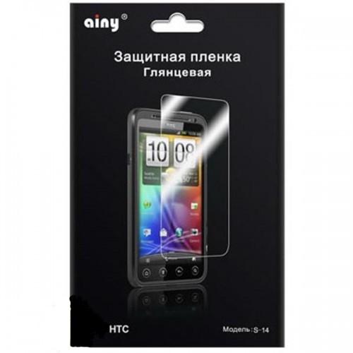 Защитная пленка AINY для HTC Desire HD глянцевая