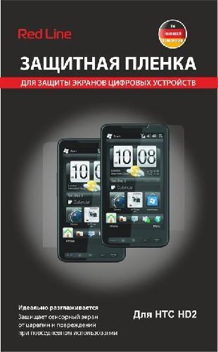 Защитная пленка RED LINE для HTC HD2