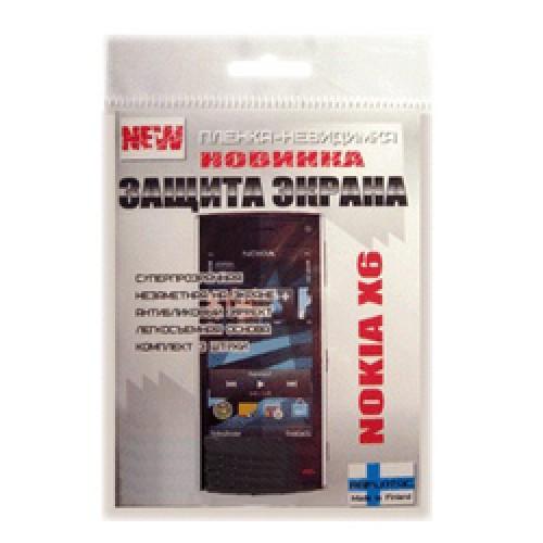 Защитная пленка RAFLATAC для Nokia X6 3 в 1