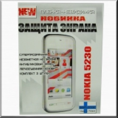 Защитная пленка RAFLATAC для Nokia 5230 матовая