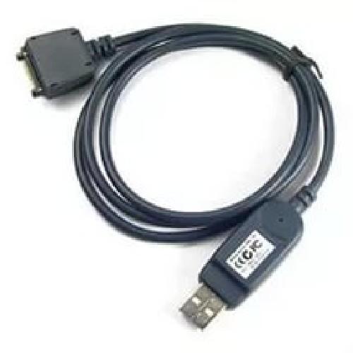 USB-кабель NOKIA 6680 черный (тех/упаковка)