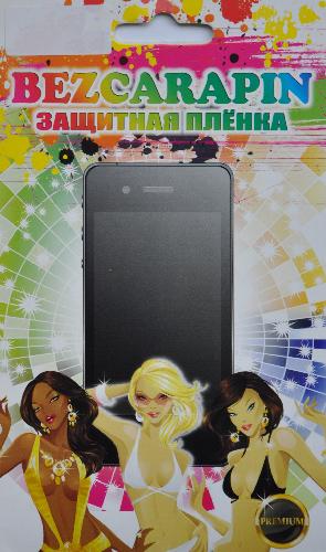 Защитная пленка BEZCAARAPIN для Samsung i9220/N7000