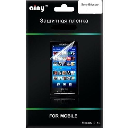 Защитная пленка AINY для Sony Ericsson ST18i