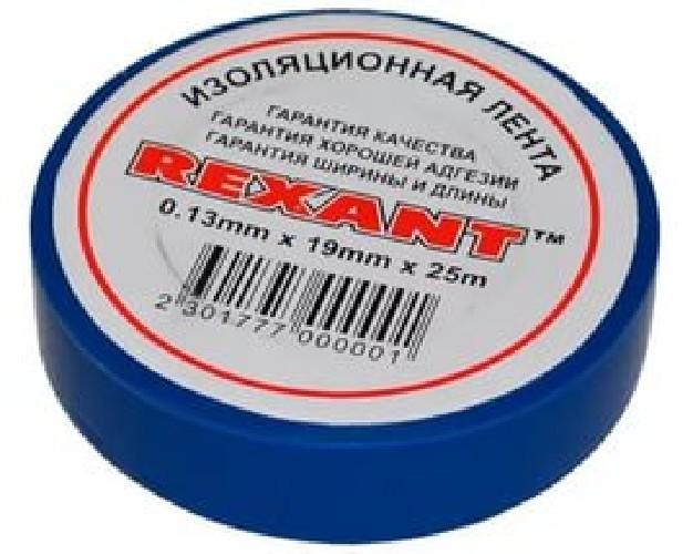 Изоляционная лента REXANT 0.13мм х 19мм х 25м синяя