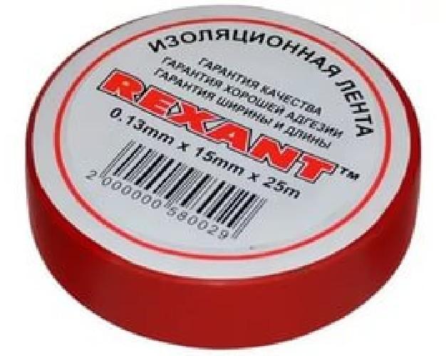 Изоляционная лента REXANT 0.13мм х 19мм х 25м красная