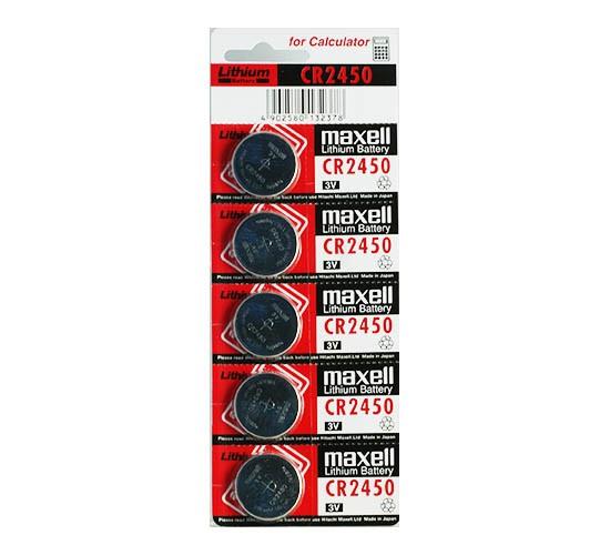 Батарейка MAXELL CR2450 3V литиевая (блистер)