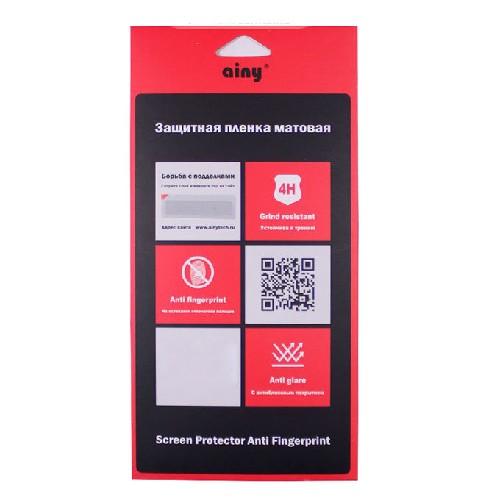 Защитная пленка AINY для Nokia Lumia 520 матовая