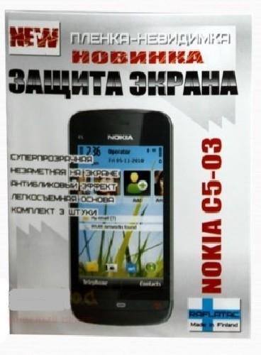 Защитная пленка RAFLATAC для Nokia C5-03