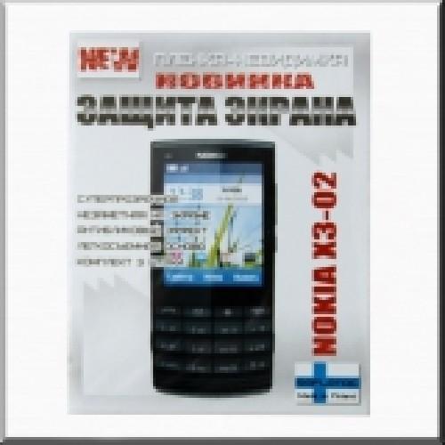 Защитная пленка RAFLATAC для Nokia X3-02