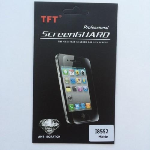Защитная пленка SCREEN GUARD для Samsung i8552 матовая
