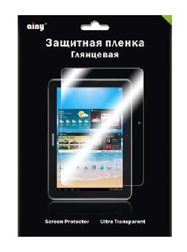 Защитная пленка AINY для iPad 2/3/4 глянцевая