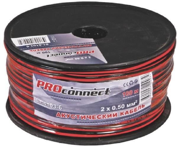 Кабель акустический PROCONNECT красно-черный 2х0.50мм кв.
