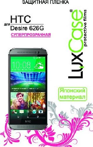 Защитное стекло для HTC 626G Dual