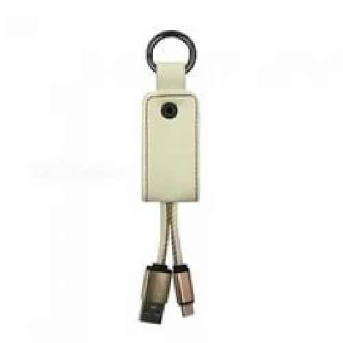 USB-кабель для iPHONE 5/micro-USB + брелок бежевый (тех/упаковка)