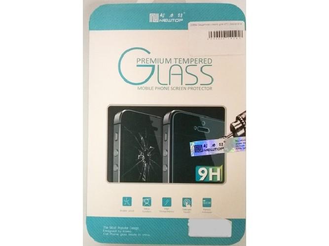 Защитное стекло PREMIUM TEMPERED GLASS для iPhone 5S