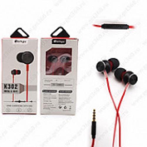 Гарнитура KAMYU K-302 для MP3/iPod джек 3,5 стерео красный