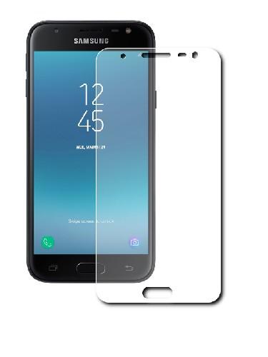 Защитное стекло GLASS для Samsung Galaxy J3 2017