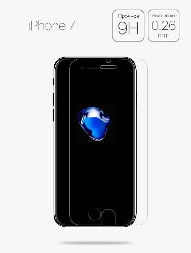 Защитное стекло для iPhone 6G7G 0.26mm 2.5D