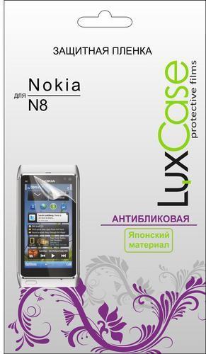 Защитное стекло  для Nokia 8 0.26mm 2.5D
