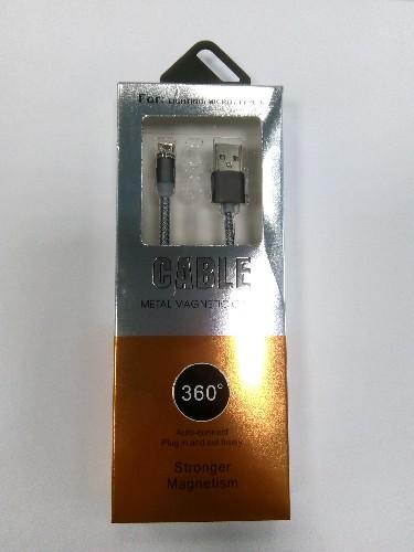 USB-кабель iPHONE 5 GOODLUCK G7 3в1 магнитный