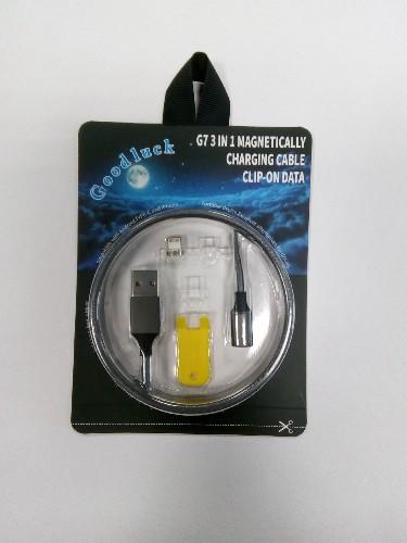 USB-кабель micro-USB 360 магнитный серебро